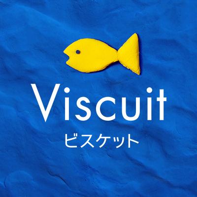 【アプリ:Viscuit】プログラミング③