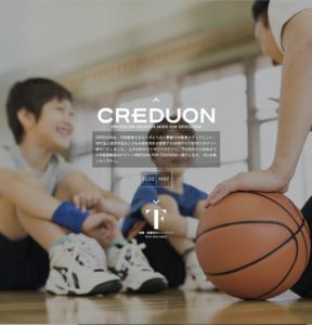 【おすすめサイト】CREDUON (東京学芸大こども未来研究所・ジブラルタ生命)