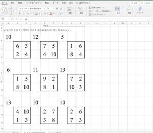 【プリント教材:足し算の組み合わせ】足して左上の数字と同じになるのは?