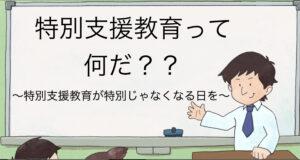 【講義資料】大阪大学 2021後期